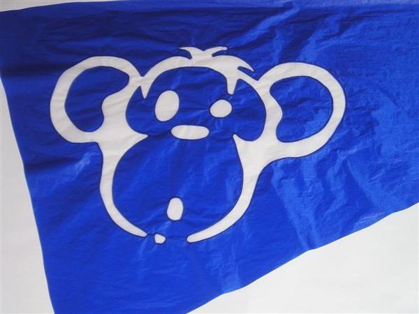 bluemonkey2.jpg